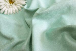 Арт. 3011 Замша,Fuhua, цвет 602