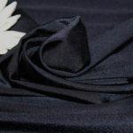 Трикотаж Бифлекс, арт. 4004 Цвет 707 Темно-синий